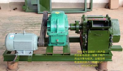 云南省红河哈尼族彝族自治州弥勒市榨汁机