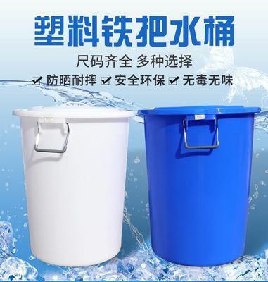 江苏省常州市戚墅堰区塑料桶 家用水桶 发酵桶
