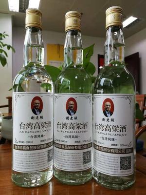 上海杨浦区料酒