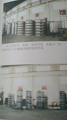广东省湛江市吴川市酿酒机