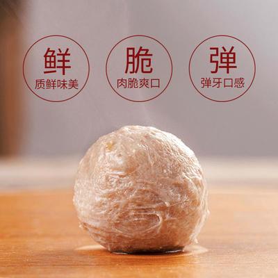 广东省潮州市湘桥区牛肉丸