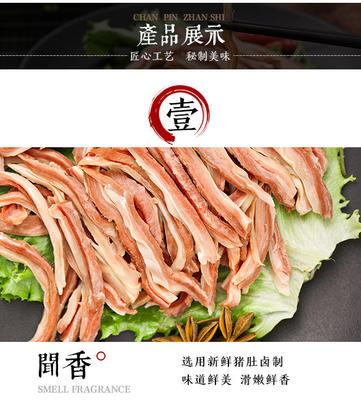 广东省潮州市湘桥区猪肚