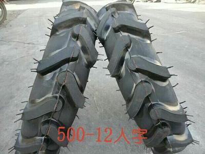 山东潍坊水田胎