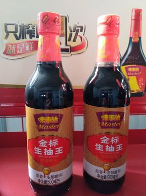 河南省南阳市邓州市味事达酱油
