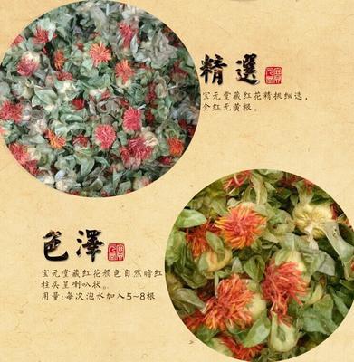 广西玉林玉州区红花 藏红花朵花