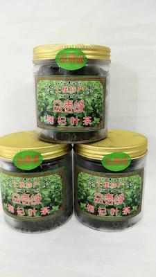 福建漳州枸杞茶 罐装 1-2年 特级 礼盒装