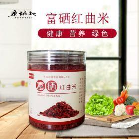 陕西省西安市未央区富硒红米