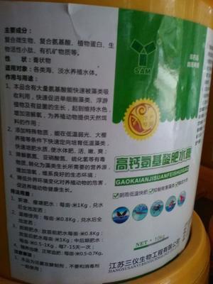 湖北荆州非药品 (小龙虾)高钙氨基酸肥水膏