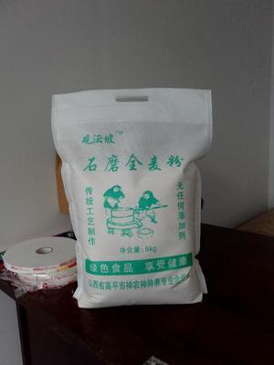 山西晋城石磨面粉