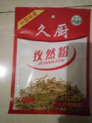 河南郑州久厨调料