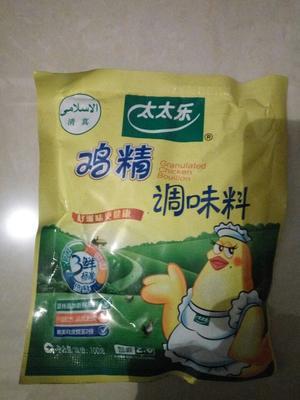 河南省郑州市中牟县鸡精