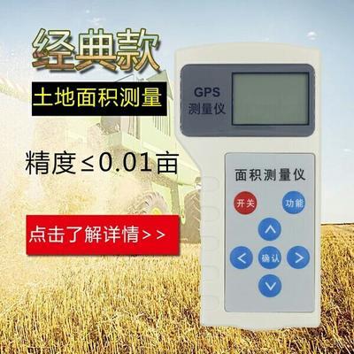 上海嘉定区测亩仪