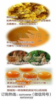 湖北襄樊鸡鸭饲料