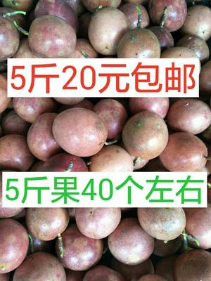 这是一张关于紫红色百香果 70 - 80克的产品图片