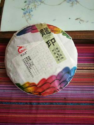 云南昆明普洱饼茶 生茶 盒装