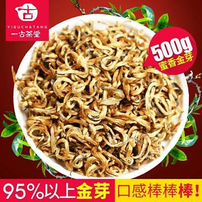 云南昆明普洱生态茶 生茶 散装