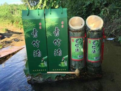 云南文山青竹酒