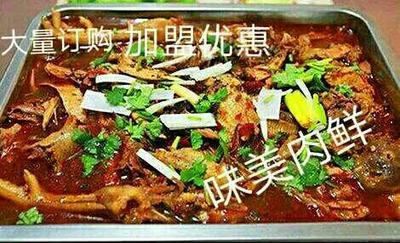 安徽淮北麻辣火锅料