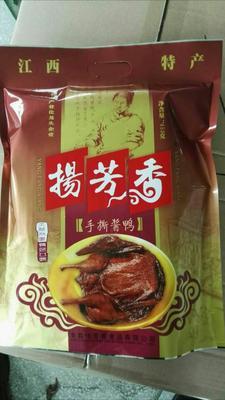 江西南昌酱鸭