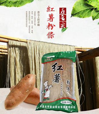 陕西渭南红薯粉