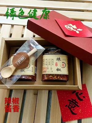 广西壮族自治区柳州市柳南区鲜香剁椒