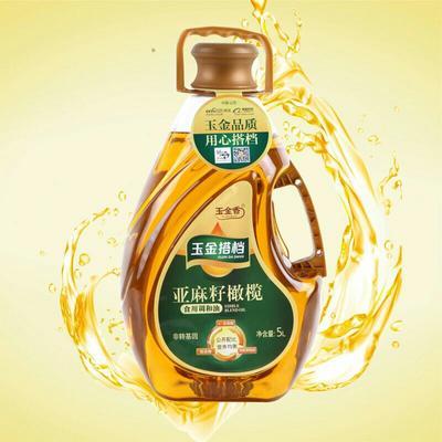 山东莱芜莱城区橄榄油 亚麻籽橄榄调和油
