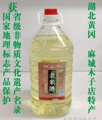 湖北武汉糯米酒