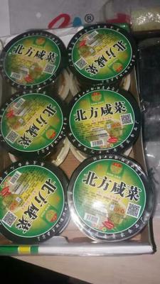 山东枣庄台儿庄区卤大头菜 12-18个月