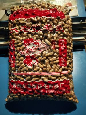 这是一张关于花生果 袋装 6-12个月的产品图片