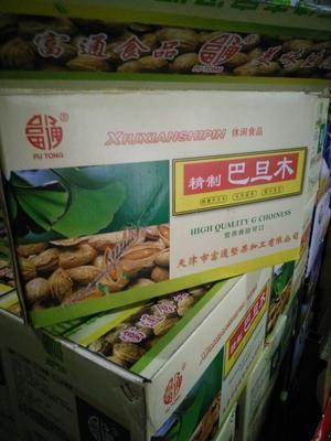 陕西西安巴旦木 1年以上 带壳
