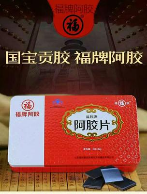广东深圳阿胶片