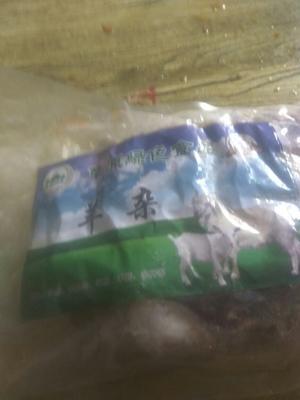 四川眉山羊杂