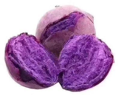 广西崇左越南紫薯 3~4两