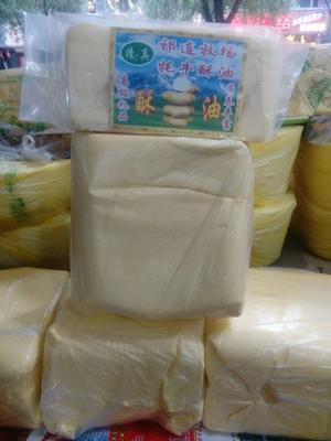 青海西宁酥油 12-18个月 避光储存