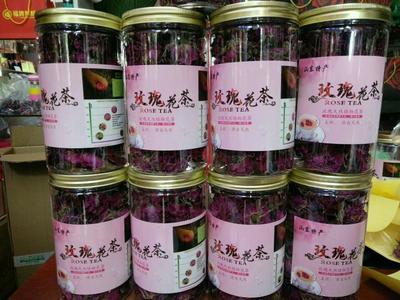 山东济南平阴玫瑰花冠茶 盒装