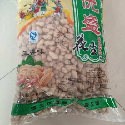 河北邯郸花生果 袋装 6-12个月