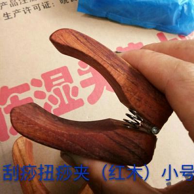 云南文山广南县木质工具