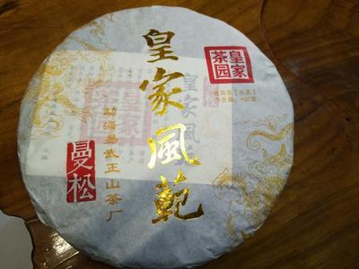 云南昆明普洱七子饼 生茶 礼盒装