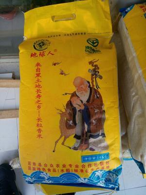 这是一张关于稻花香大米 绿色食品 晚稻 一等品的产品图片