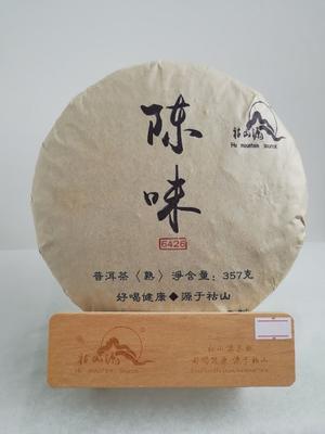云南临沧勐库古树茶 熟茶 绵纸