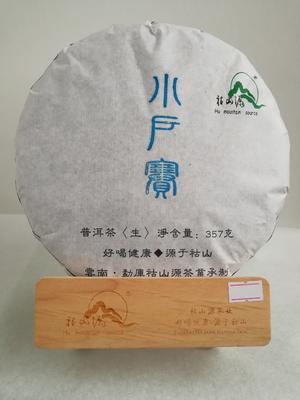 这是一张关于勐库古树茶 生茶 盒装的产品图片