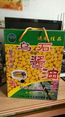 广西壮族自治区玉林市陆川县酿造酱油