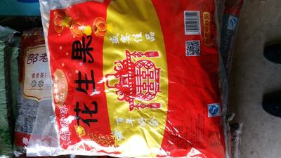 河南濮阳花生果 袋装 6-12个月