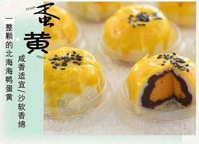 广西钦州蛋黄酥 1个月