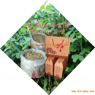 这是一张关于小花生 干货 带壳花生 核桃味、红衣、酥、香、脆、盐味福建内包邮的产品图片