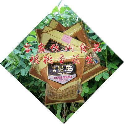 福建厦门花生果 袋装 6-12个月 礼盒装花生果色香酥脆是送礼佳品,福建包邮