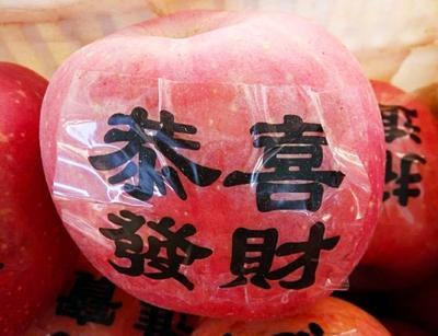 这是一张关于红富士苹果 纸袋 条红 80mm以上的产品图片