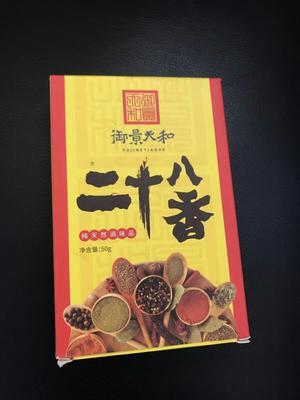 河南郑州二十八香调味料