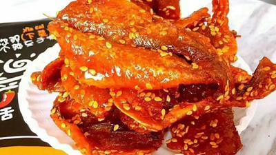 湖北荆州大黄鱼 野生 0.5公斤以下