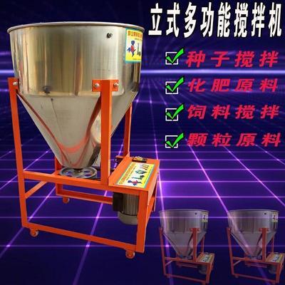 河南郑州其它农机
